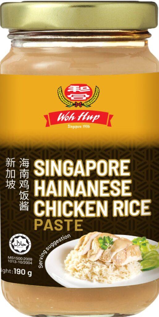 Singapore Hainanese Chicken Rice pack image